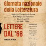 lettere-dal-68-2018-web-sapienza